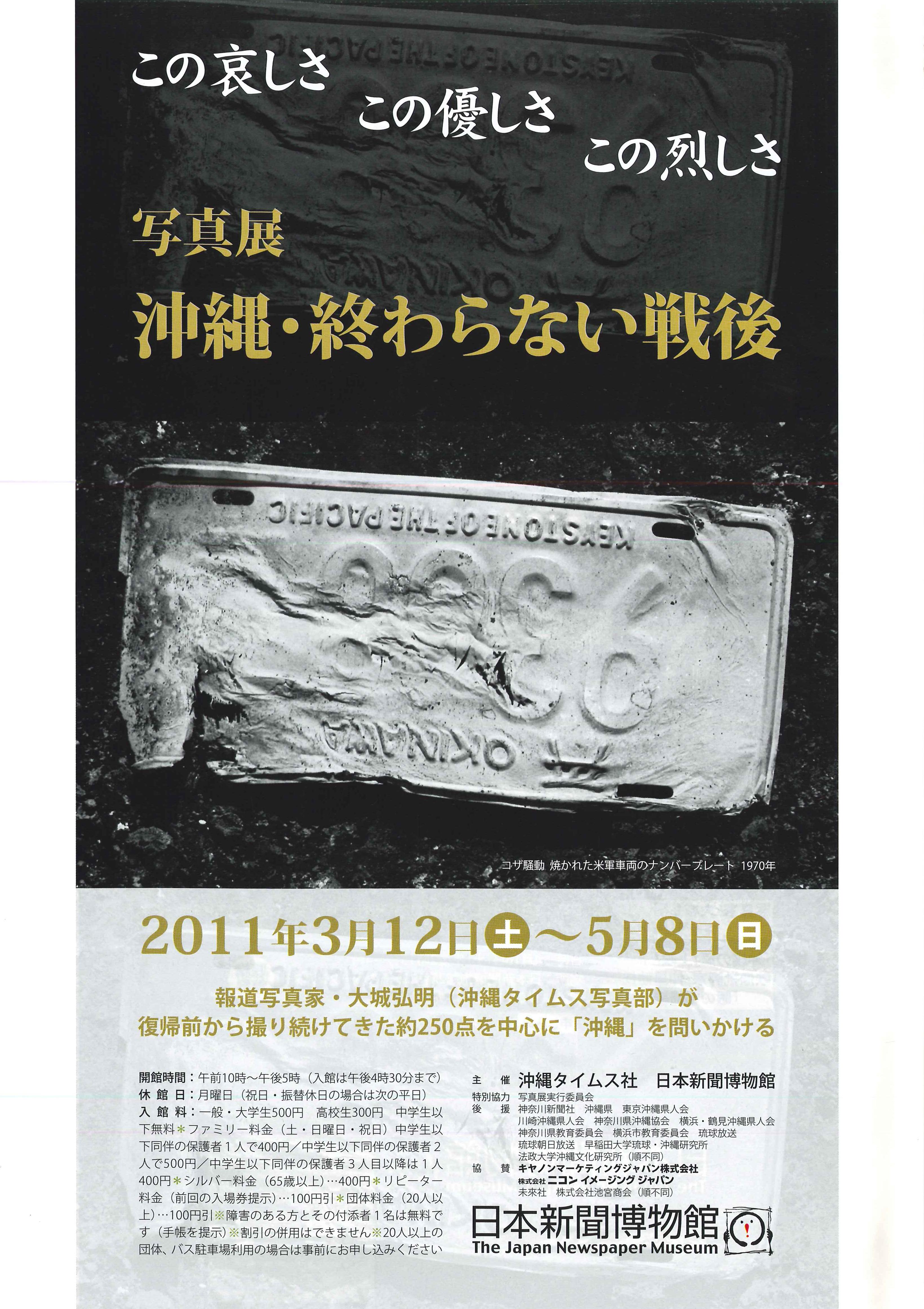 http://www.miraisha.co.jp/topics/2011/20110223174514298_0001.jpg