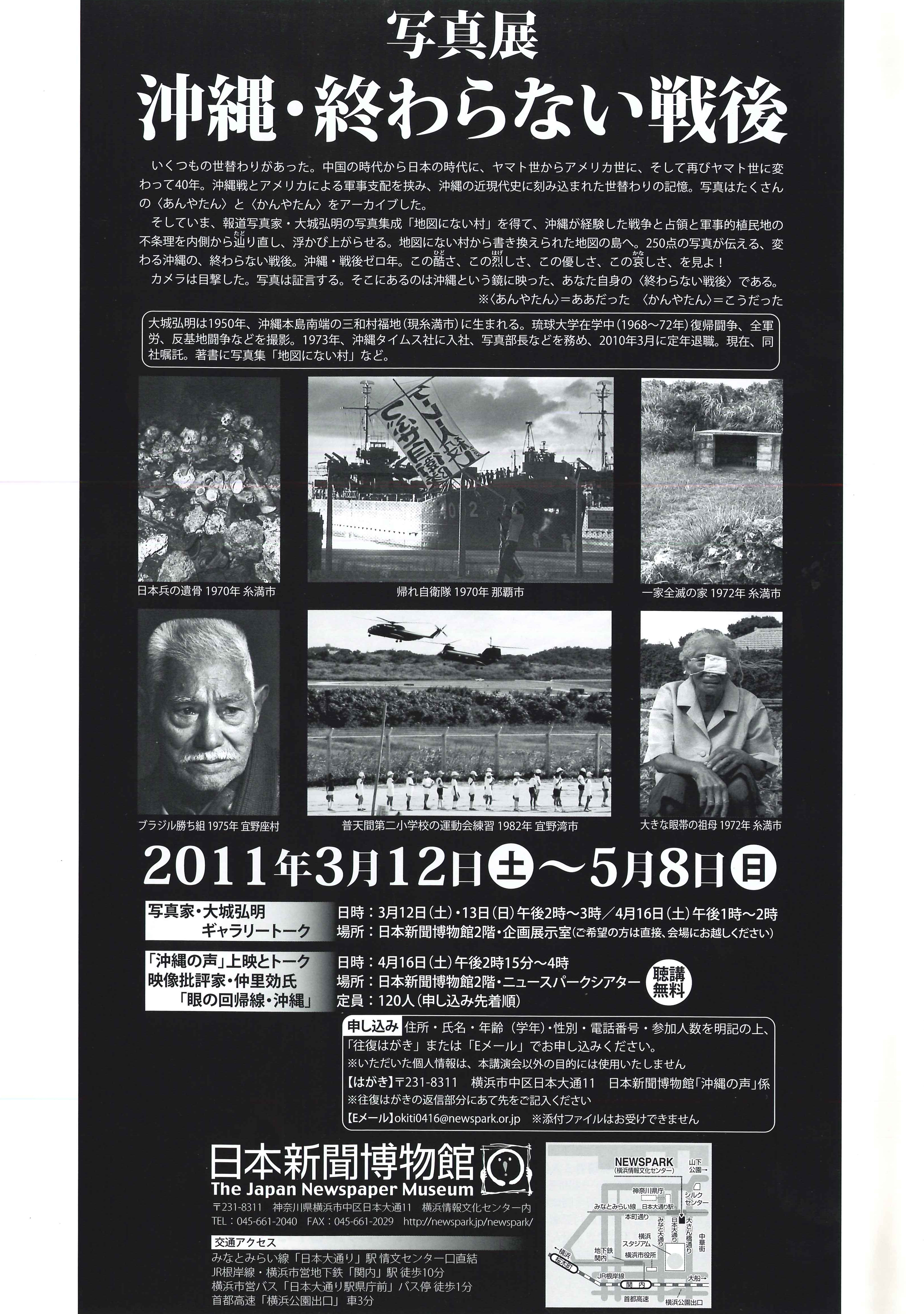 http://www.miraisha.co.jp/topics/2011/20110223174514298_0002.jpg