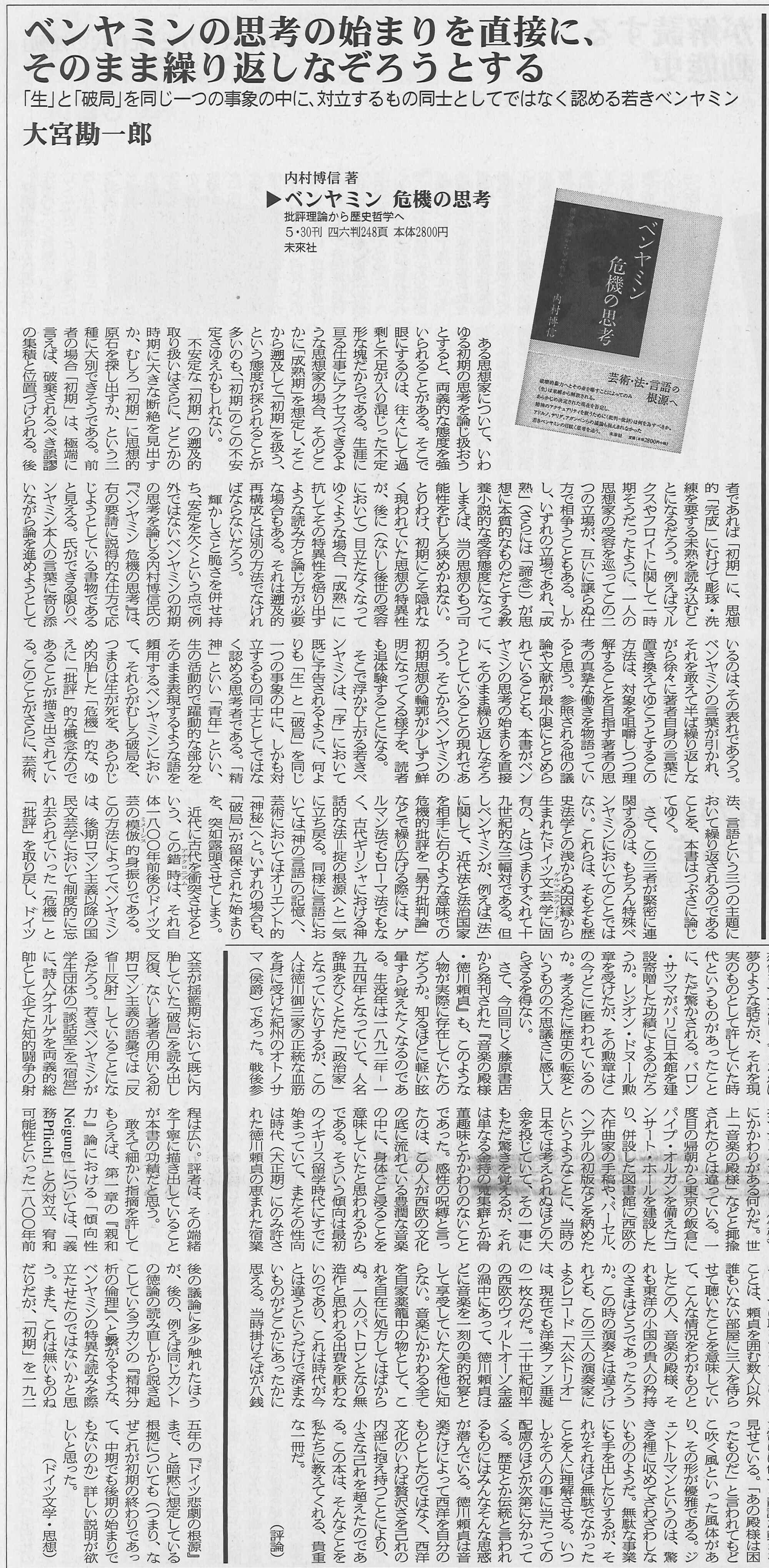 http://www.miraisha.co.jp/topics/20120820/tosyo20120818.jpg